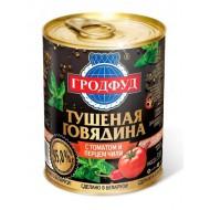 """Говядина туш.""""Гродфут"""" с томатом и перцем чили ж/б 338 гр."""