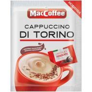 """Кофе """"Cappuccino"""" 25,5г"""