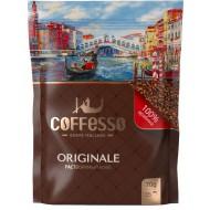 """Кофе """"Coffesso"""" Оригинал 70гр."""