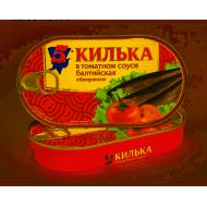 """Килька """"5 Морей"""" в томате балтийская 175г"""