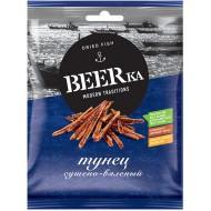 """Beerka"" Тунец сушёно-вяленый 70гр"