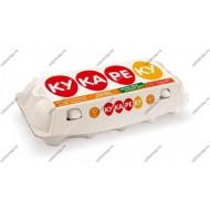 """Яйцо """"Кукареку"""" категория СВ 10 шт."""
