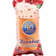 "Мороженое ""48 копеек"" Малина 170 мл."