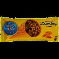 """Мороженое """"48 копеек"""" Пломбир в вафельном рожке 106 г"""