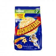Готовый завтрак Nestle Kosmostars м/у 225 гр.