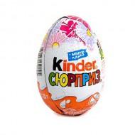 Шоколадное яйцо Kinder Surprise Весна 20гр