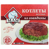 Котлеты МЛМ Вкусные из говядины 335 г