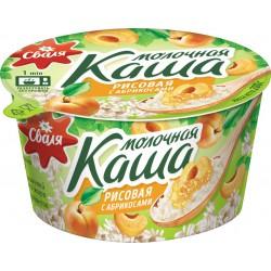 """Каша молочная """"Сваля"""" рисовая с абрикосами 6% 200г"""