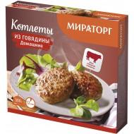 """Котлеты из говядины Домашние """"Мираторг"""" 300 г"""