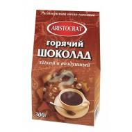 """Горячий шоколад """"Aristocrat"""" Легкий и воздушный 300гр"""
