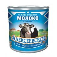 Сгущенное молоко Алексеевское цельное с сахаром 8,5 % 380 г бзмж