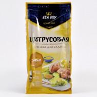 Заправка для салатов цитрусовая Sen Soy 40г