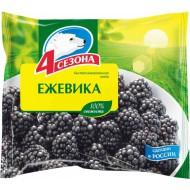 """Ежевика """"4 сезона"""" 300гр"""