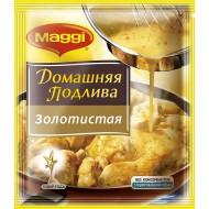 "Приправа ""MAGGI"" Домашняя золотистая подлива 90 гр."