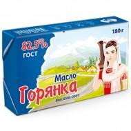 """Масло сливочное """"Горянка"""" 82,5% 180г"""