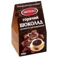"""Горячий шоколад """"Aristocrat"""" Густой и насыщенный 300гр"""