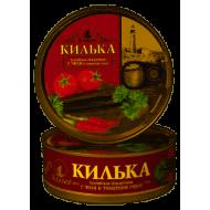 Килька Keano с чили в томатном соусе 240 г