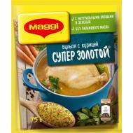 """Бульон """"MAGGI"""" Супер золотой куриный 75 гр."""