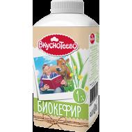 Биокефир Вкуснотеево 1% 450 г бзмж