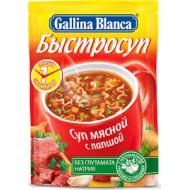 Суп Gallina Blanca Быстросуп Мясной с лапшой 15г