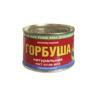 """Горбуша натуральная """"Южморрыбфлот"""" 245гр"""