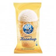 """Мороженое """"48 копеек"""" пломбир 170 мл."""