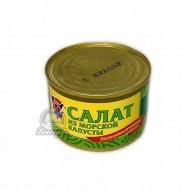 """Салат из морской капусты """"5 Морей"""" 220 г"""