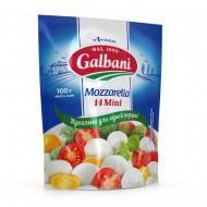 "Сыр Mozzarella мини ""Galbani"" 45% 100 гр."