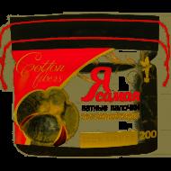 """Ватные палочки """"Я самая"""" 200 шт. м/у"""