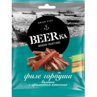 """Beerka"" Филе горбуши 25гр"