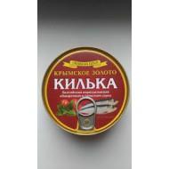 """Килька """"Крымское Золото"""" балтийская 240 г"""