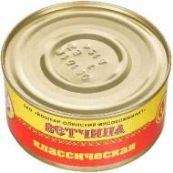 """Ветчина """"Йошкар-ола"""" классическая 325 гр."""
