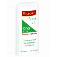 "Заменитель сахара ""Милфорд"" 1200 шт."
