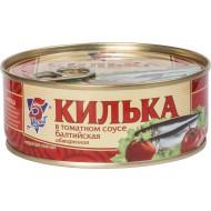 """Килька """"5 Морей"""" в томате балтийская 240 гр"""