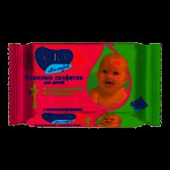 """Влажные салфетки AURA Ultra Comfort """"Aura"""" для детей 100шт"""