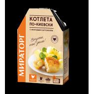 Котлета по-киевски Мираторг с молодым картофелем 260 гр