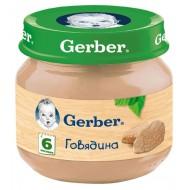 "Пюре ""GERBER"" Говядина 80 гр."