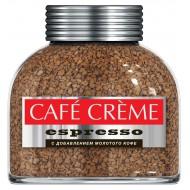 """Кофе """"Cafe Creme"""" Espresso 100гр ст/б"""