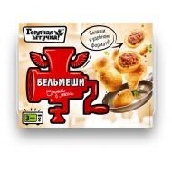 """Бельмеши """"Горячая штучка"""" сочные с мясом 300гр"""
