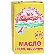 """Масло сливочное """"Свитлогорье"""" 82.5% 180 гр."""