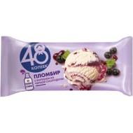 """Мороженое """"48 копеек"""" черная смородина 400мл"""