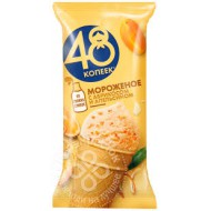 "Мороженое ""48 копеек"" Абрикос-апельсин 160мл"