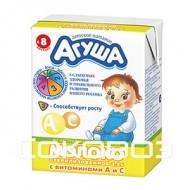 "Молоко ""Агуша"" 3.2%  0.2л"