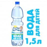 Детская питьевая вода Агуша негазированная с рождения 1,5 л