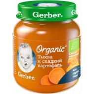 """Пюре """"Gerber"""" Organic тыква и сладкий картофель 125 г"""