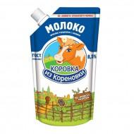 Сгущенное молоко Коровка из Кореновки цельное с сахаром 8,5 % 270 г бзмж
