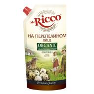 Майонез Mr.Ricco Organic на перепелином яйце 67%