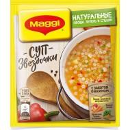 Суп Maggi Звездочки