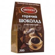 """Горячий шоколад """"Aristocrat"""" Классический 300гр"""