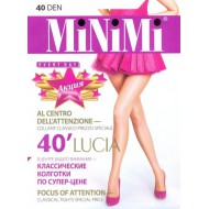 Колготки MiNiMi LUCIA 40 den
